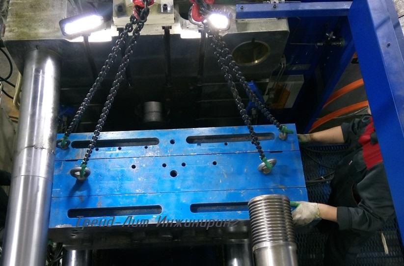 Установка габаритной пресс-формы, с использованием автоматического механизма съема колонны.