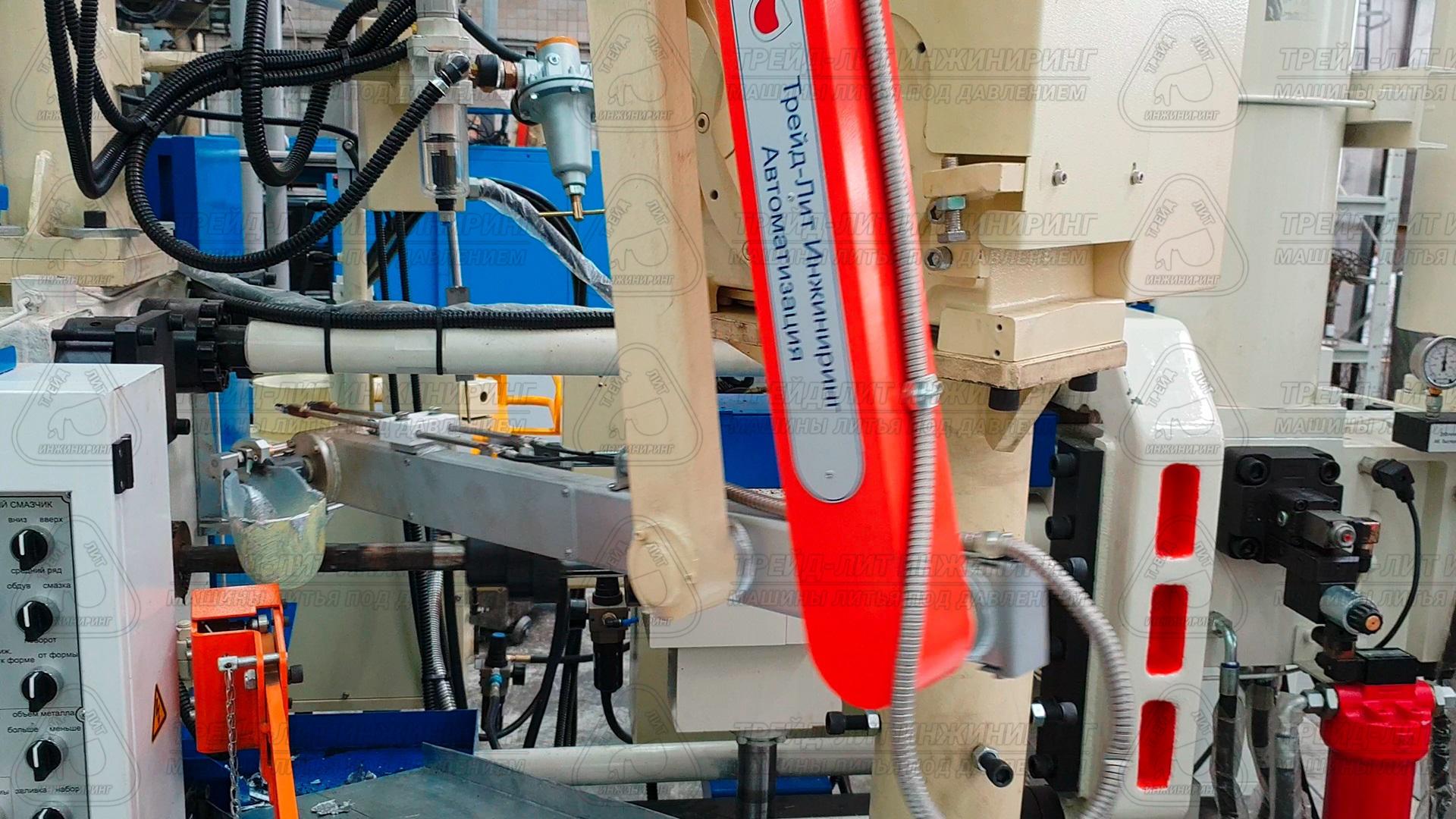Манипулятор-заливщик, работающий в составе автоматизированного комплекса литья под давлением MS160, вес заливаемого алюминия до 3,5 кг.