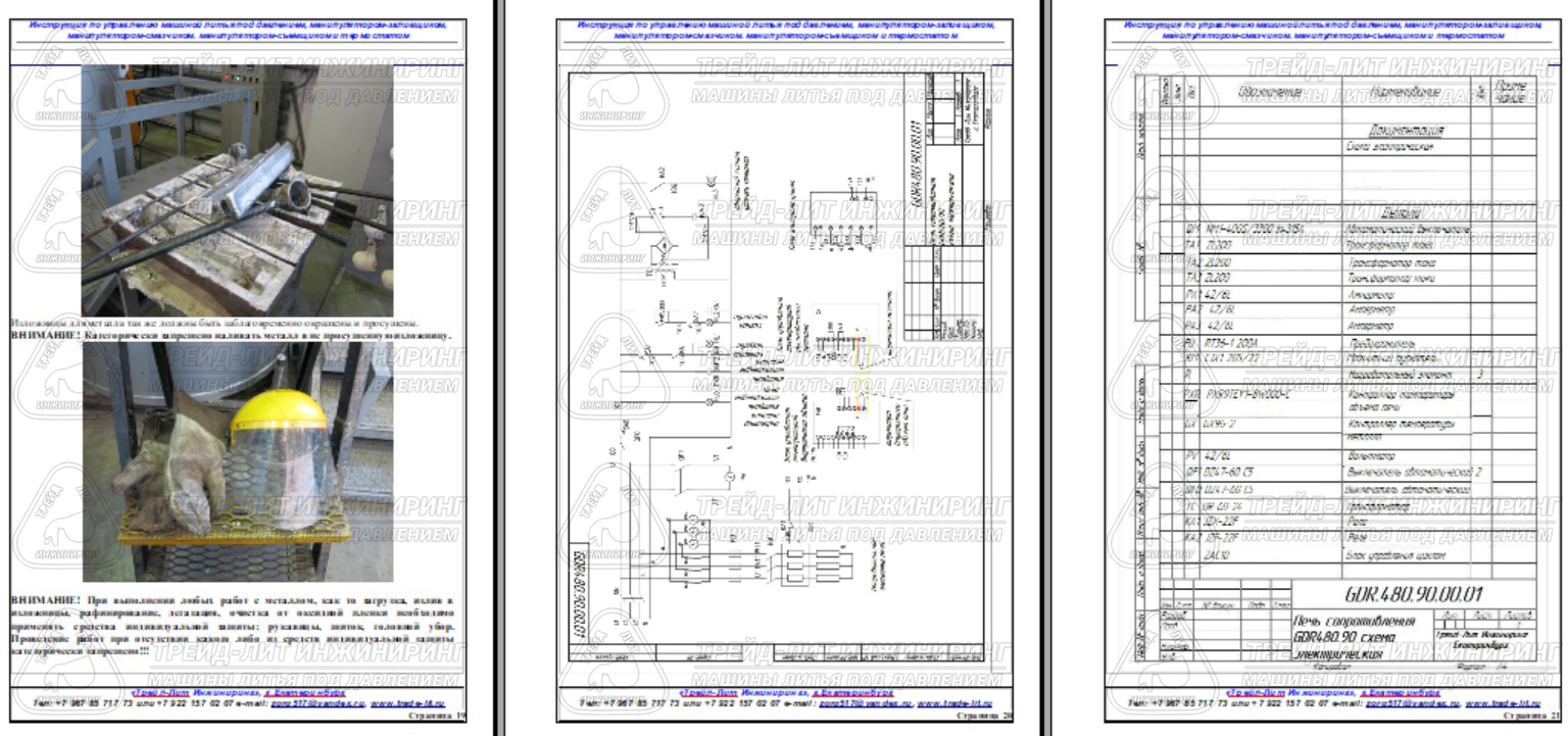 Инструкция по эксплуатации электрической печи