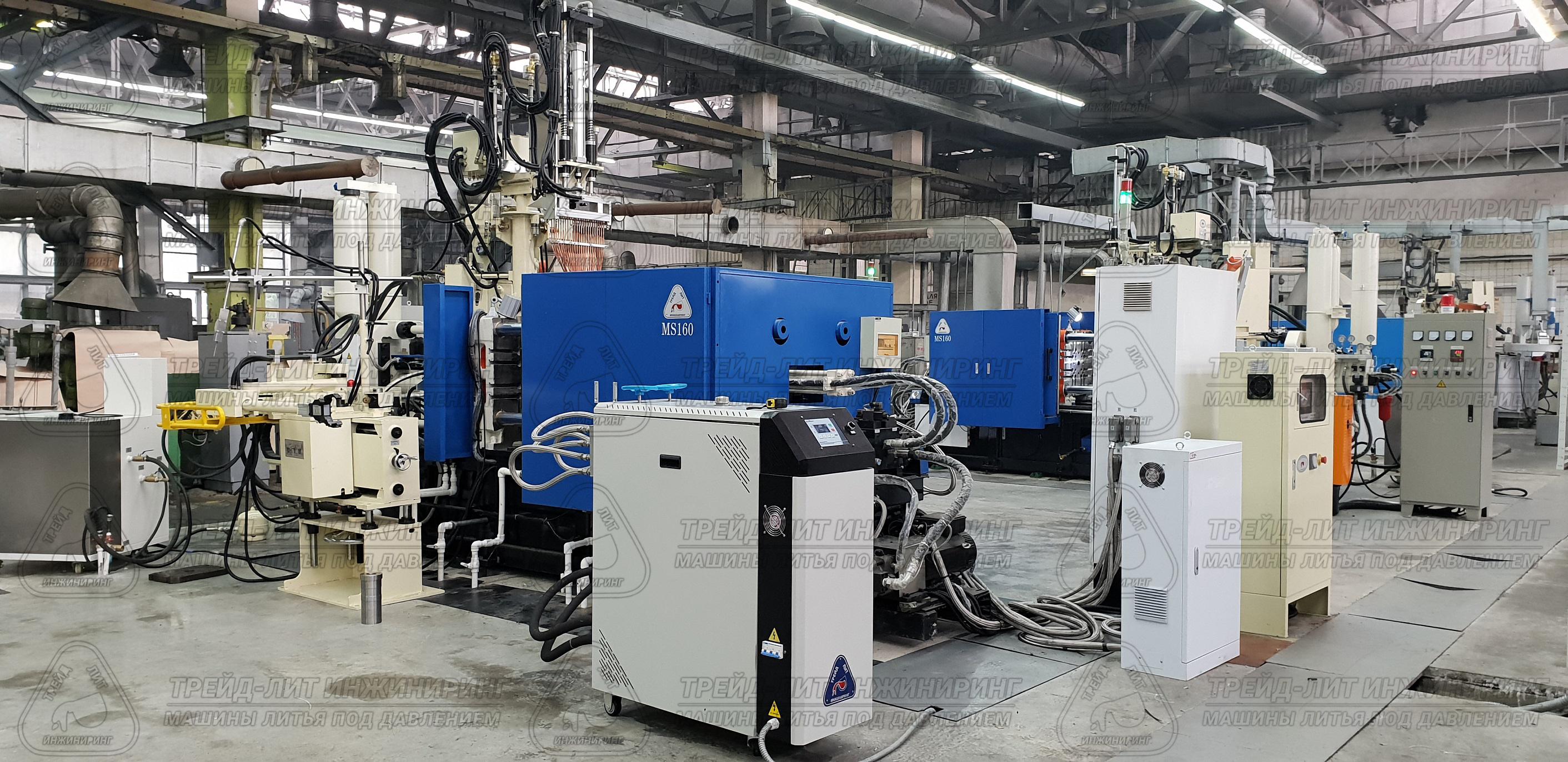 Двухконтурный масляный термостат Трейд-Лит Инжиниринг, работающий в составе автоматизированного комплекса литья под давлением MS160, на базе машины с усилием запирания 160 тонн