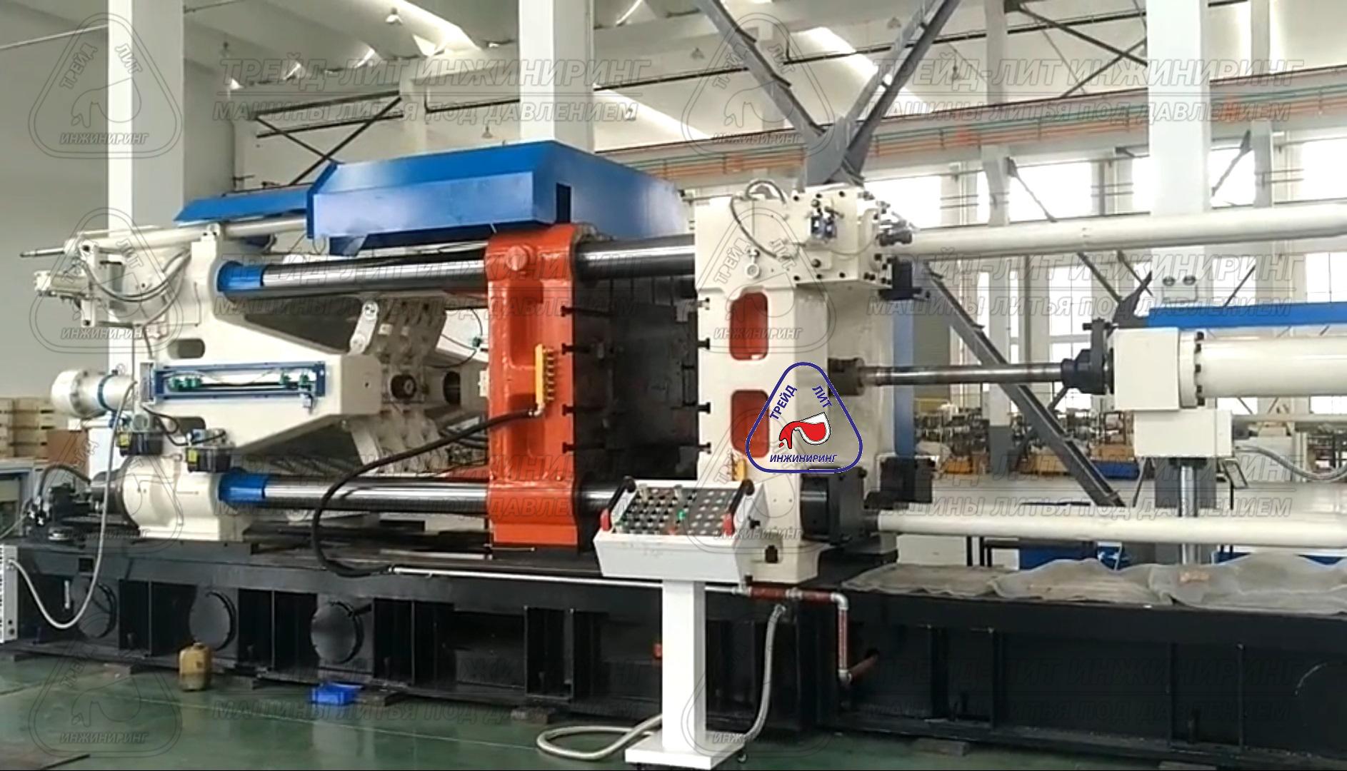 машина литья под давлением MS1100 с усилием запирания 1100 тонн