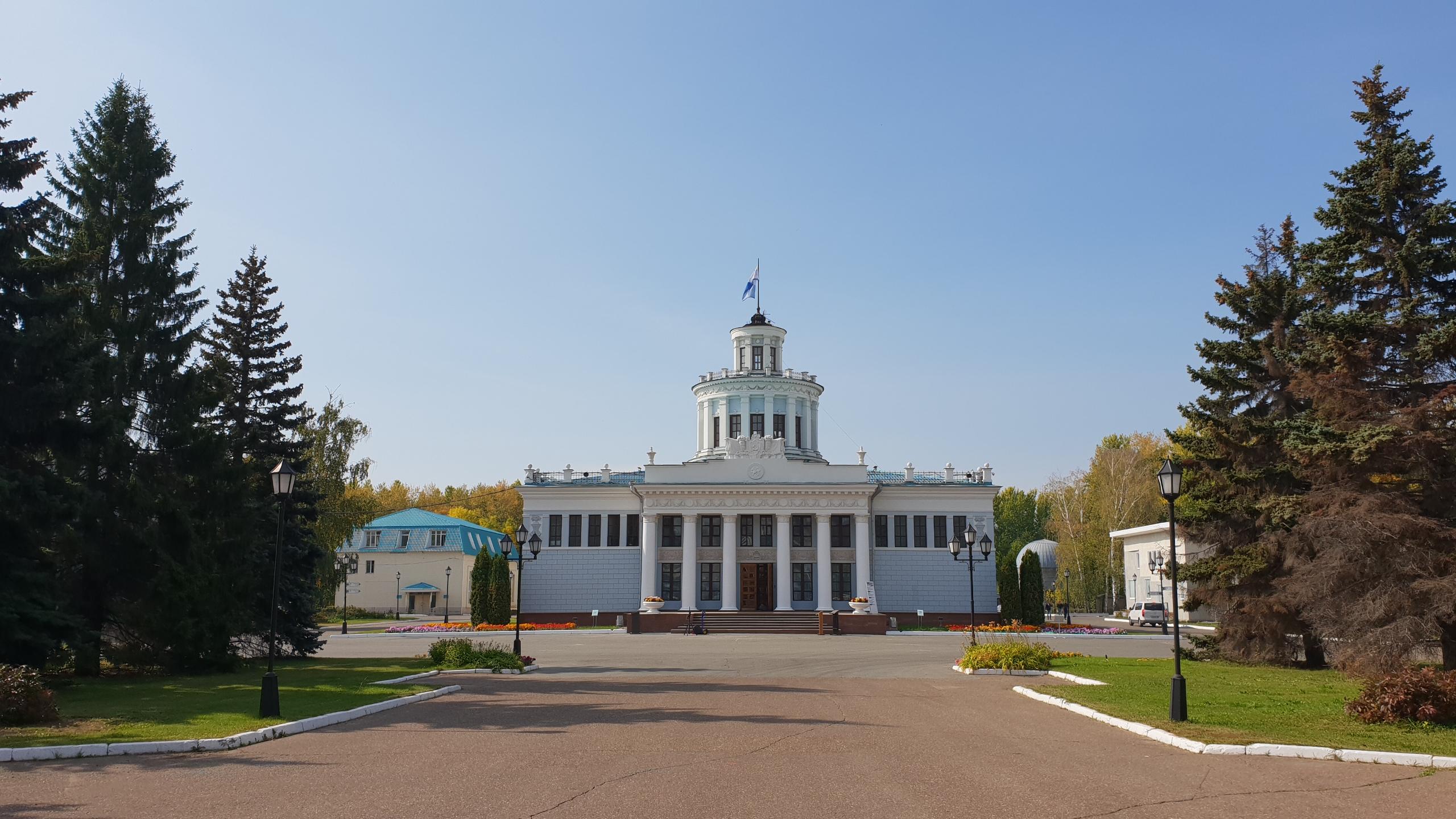 Место проведения съезда Казанская ярмарка