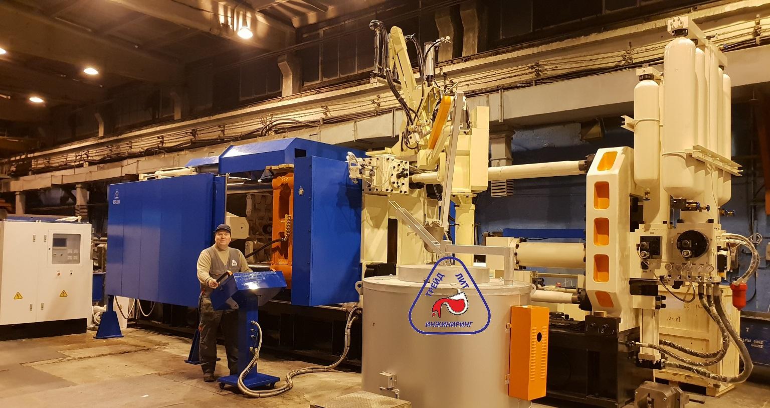 MS1100 автоматический комплекс литья под давлением