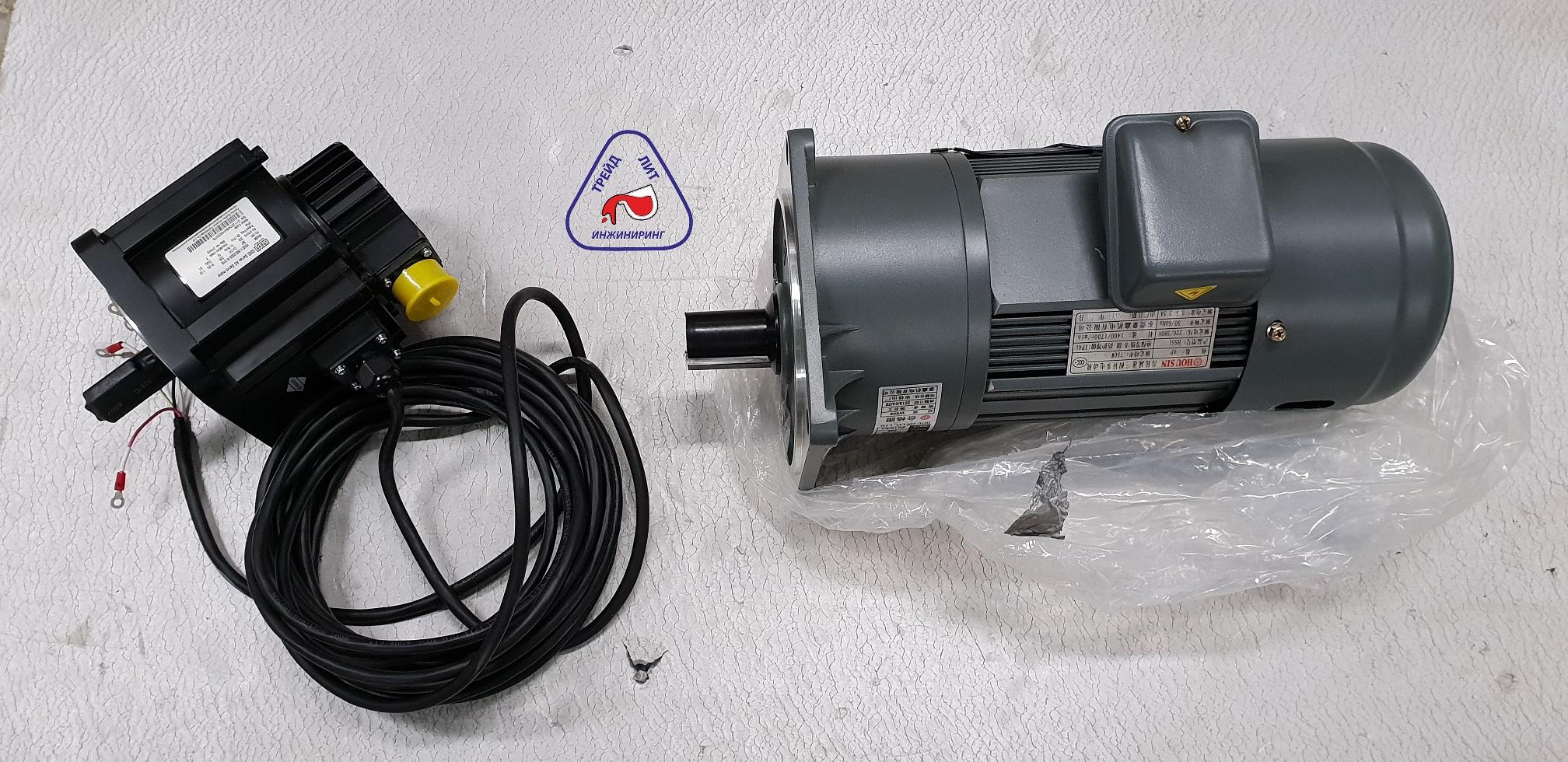 Серводвигатель привода автоматической двери машины литья под давлением MS300 и электродвигатель с тормозом для привода руки манипулятора-заливщика.