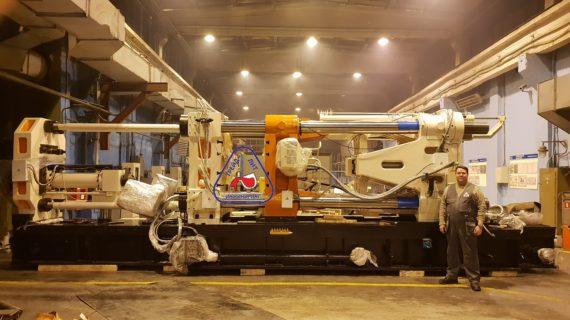 Сборка и ввод в эксплуатацию автоматизированного комплекса литья под давлением MS1100