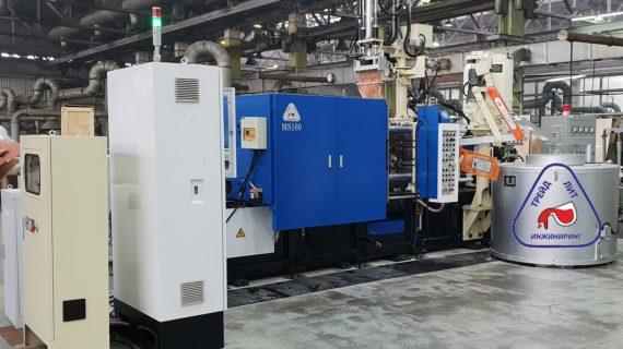 Опыт внедрения участка из двух автоматизированных комплексов литья под давлением MS160 и плавильного участка из двух печей