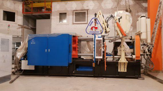 Опыт создания нового участка литья под давлением на базе машины MS450 и освоение двух пресс-форм