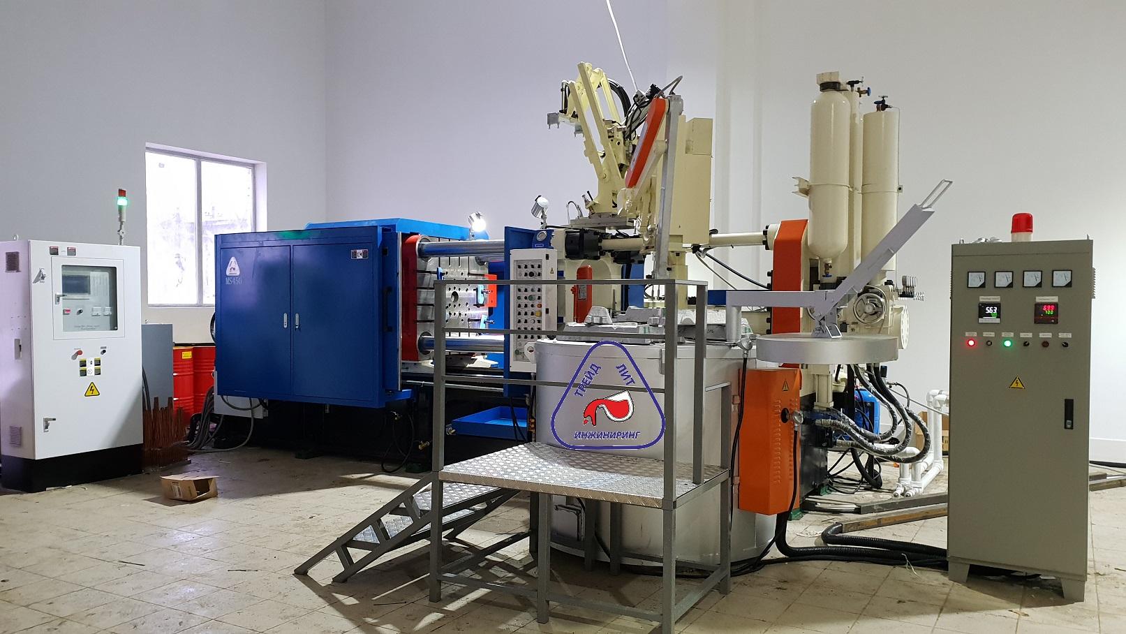 MS450 автоматизированный комплекс для производства отливок с видовыми требованиями