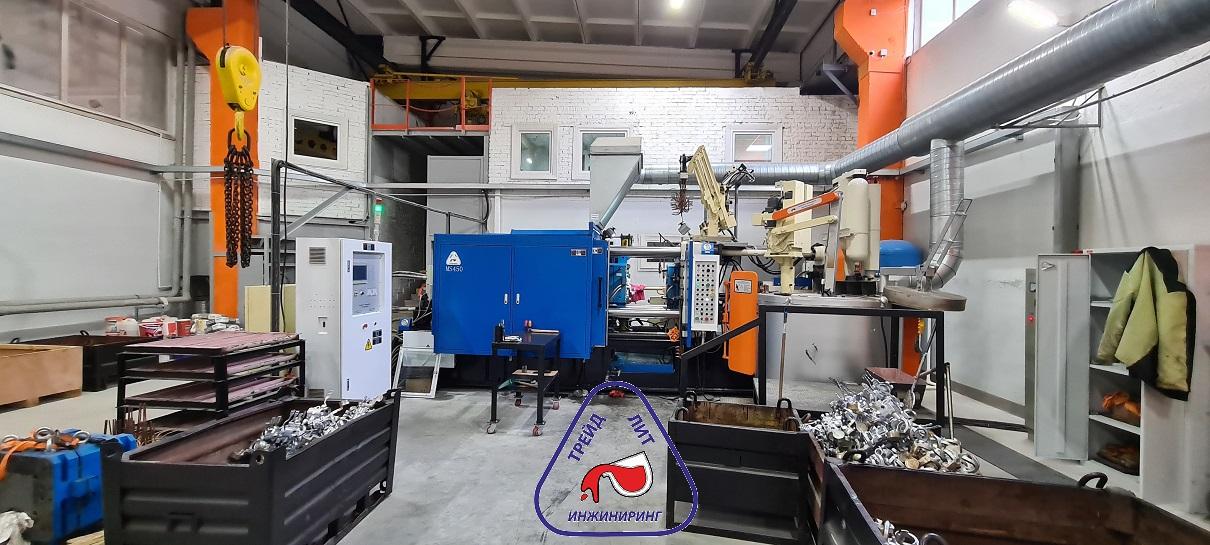 Участок литья под давлением на основе автоматизированной машины MS450