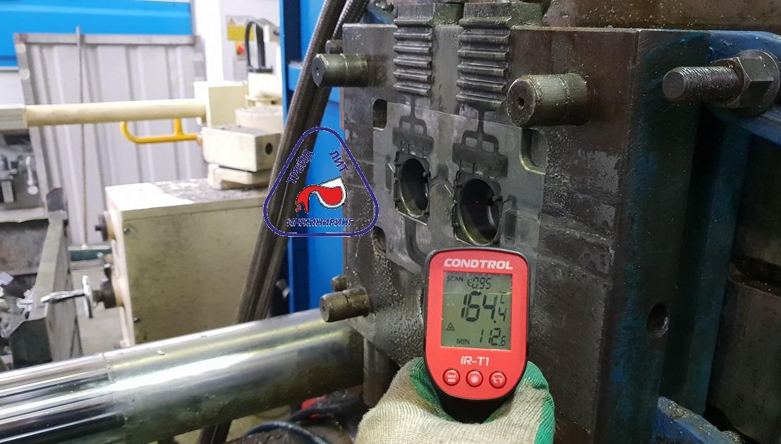 Замер температуры матрицы